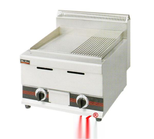 Bếp rán mặt phẳng GH-920s